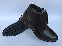 """Коричневые зимние кожаные мужские ботинки с перфорацией фабрики """"L-style"""" на меху"""