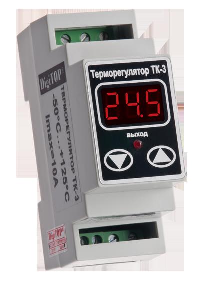 Терморегулятор ТК-3 (одноканальный) дижитоп