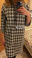 Модное женское платье в спортивном стиле из ангоры  44-48