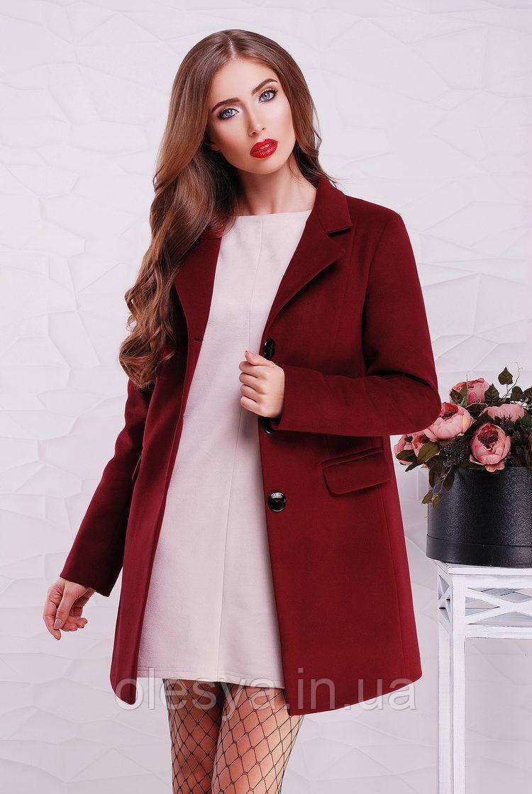 Пальто женское демисезонное Чарли , кашемировое женское пальто, пальто женское из кашемира Размер 48 50