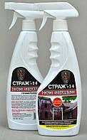 Очиститель универсальный Страж-14 (смывка высолов ) 500 мл