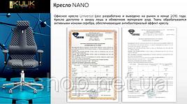 Добавление моделей кресел NANO в складскую программу KULIK SYSTEM