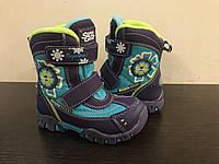 Зимняя теплая обувь Supergear