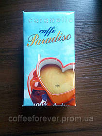 Кава Paradiso 100% арабіка ( Італія ) 500г