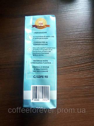 Кава Paradiso 100% арабіка ( Італія ) 500г, фото 2