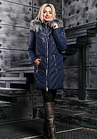 Синяя женская теплая зимняя куртка 2358