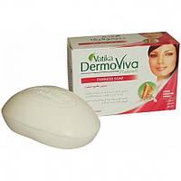 Dabur Vatika Dermoviva (Дабур Ватика ДермоВива) Мыло отбеливающее 125 гр