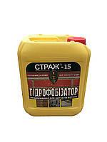 Гидрофобизатор противовысольный «Страж-15» (готовый раствор) 10л