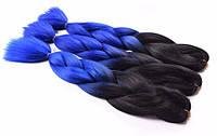 Канекалон омбре черно-синий 130/65 см