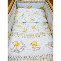 Детский постельный комплект одеяло подушка с бортиками в кроватку (голубой)