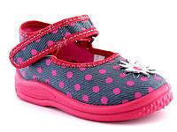 Тапочки для девочек в горошек 23 (14,5 см) Zetpol Марлена 2434, фото 1