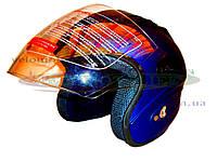 Зашитный шлем открытый (S)