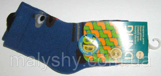 Детские носки махровые - Дюна р.12 (шкарпетки дитячі зимові махрові, Duna) 3Д-рисунок