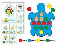 Мозаика-кружочки «Черепашка», 067104