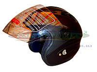 Шлем зашитный открытый (S)