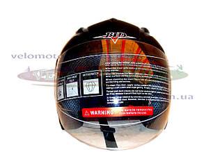 Шлем зашитный открытый (S), фото 2