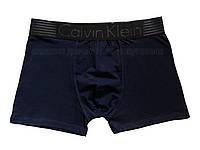 Мужские трусы боксёры Calvin Klein  удлинённые тёмно-синие с чёрным поясом