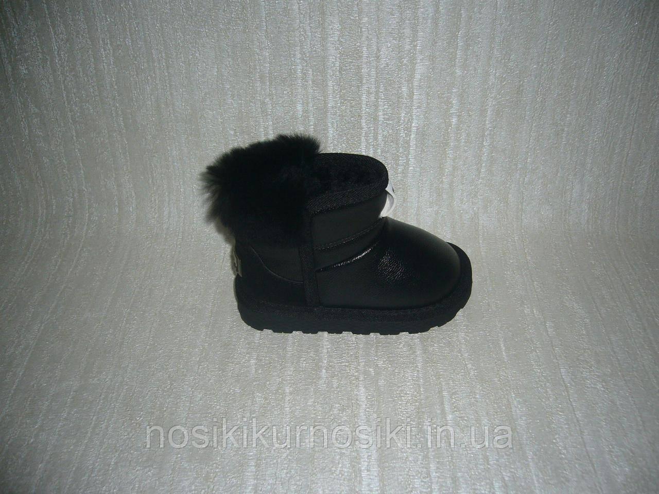 Стильные, теплые и практичные Угги размер 30 цвет черный