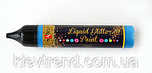 "ЗD-гель ""Liquid glitter gel"", синий"
