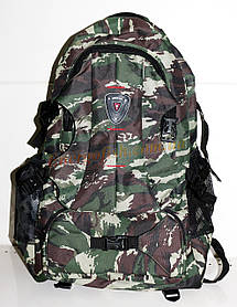 Рюкзак 70L. Зеленый Хаки.(камуфляж)