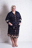 Велюровый халат больших размеров купон ромбы, фото 1