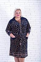 Велюровый халат больших размеров купон запятая, фото 1