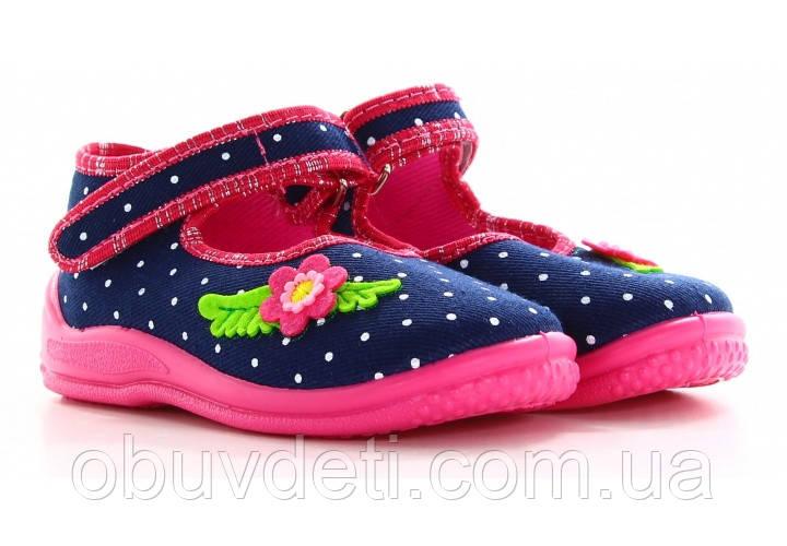 Тапочки для девочек   Zetpol Marlena 23 (14,5 см)
