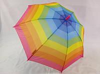 """Детские зонтики """"Радуга"""" № 1706 от SL"""