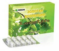 Лонг Лайф (Long Life) Хао Ган - вирусные, бактериальные и грибковые инфекции