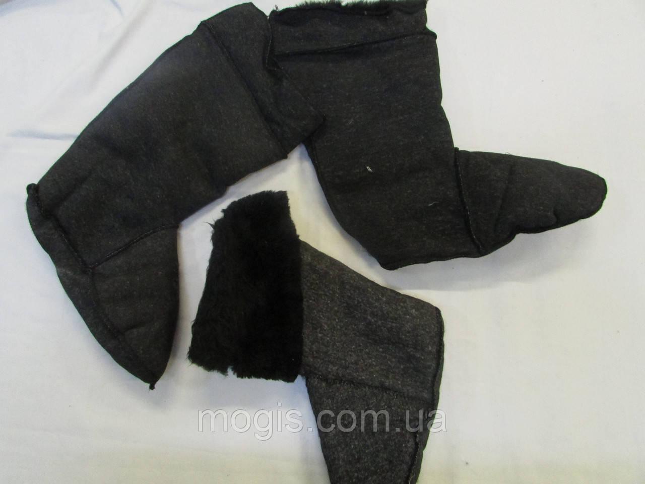 Меховая вставка в обувь(мутон) люкс