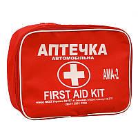 Аптечка автомобильная AMA-2 автобус до 18 чел.035-005 (сумка красная)