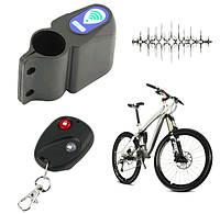 Сигнализация для велосипеда или скутера сирена 105db c брелком для включения выключения SKU0000852, фото 1