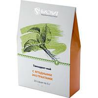 Токсидонт-май с ягодными экстрактами (иммунитет, грипп, бронхит, ангина, температура, жаропонижающее)