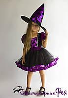 Ведьмочка, детский карнавальный костюм на Хэллоуин (код 43/87)
