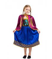 """Детский карнавальный костюм Анны """"Холодное сердце"""""""