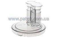 Крышка основной чаши кухонного комбайна Bosch 361735