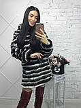 Шуба  Шиншилла   с капюшоном из эко-меха, фото 4