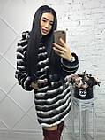 Шуба  Шиншилла   с капюшоном из эко-меха, фото 9
