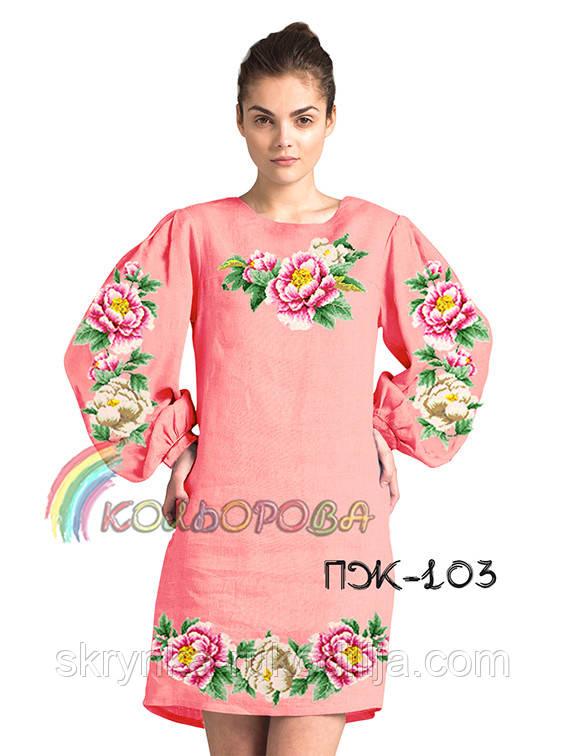 Заготовка плаття для вишивки бісером нитками на тканині ГАБАРДИН -  СКРИНЬКА. Товари для вишивки a64503079653c