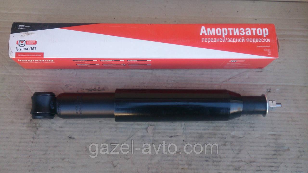Амортизатор Волга задний  масляный (пр-во СААЗ)