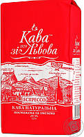 "Кава мелена ""Еспрессо"" 240 гр мелена Кава зі Львова"