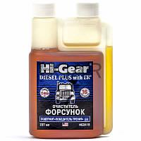 Hi-Gear HG3418 Очиститель форсунок для дизеля с ER (16 обработок), 237 мл