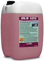 Atas D.L.S. 125 активная пена, 25 кг