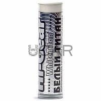 Hi-Gear HG6502 Белый титан холодная сварка, 57 г