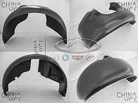 Подкрылки, 4шт., комплект, Geely CK2, PKGCK2, Ukraine Product