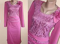 Осеннее платье из ткани кукурузка