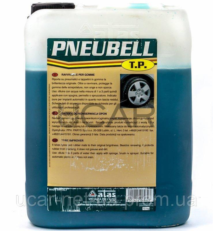 Atas Pneubell TP очиститель и полироль для шин, 10 кг - UCAR.NET.UA в Днепре
