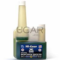 Hi-Gear HG3410 Очиститель форсунок дизеля с SMT2 (12 обработок), 240 мл