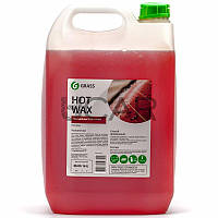 "Grass Горячий воск ""Hot Wax"", 5 кг (127101)"