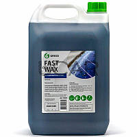 "Grass Холодный воск ""Fast Wax"", 5 кг"